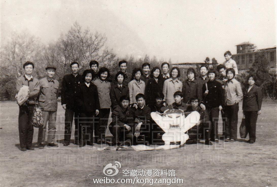《哪吒闹海》部分主创在长风公园庆祝绘制工作完成(1979年)