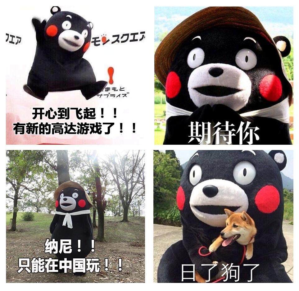 图3: 日本网友的内心.jpg
