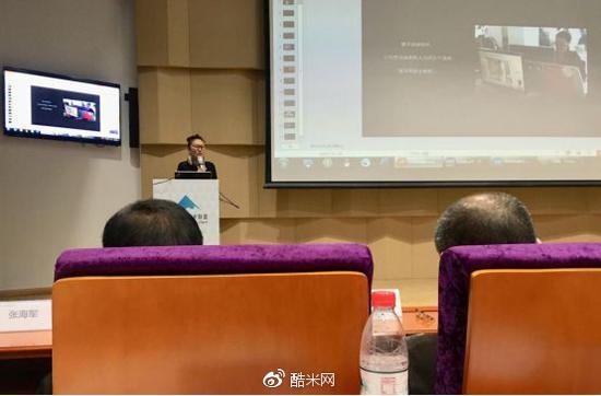 天津美术学院动画系主任余春娜发言