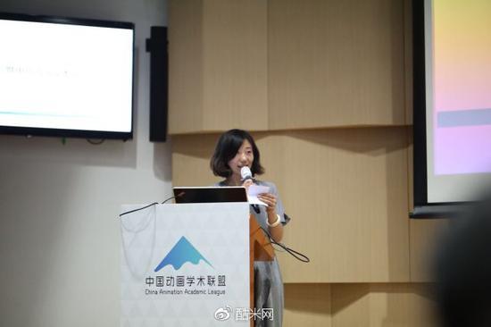 中国动画学术联盟秘书处负责人张海军主持