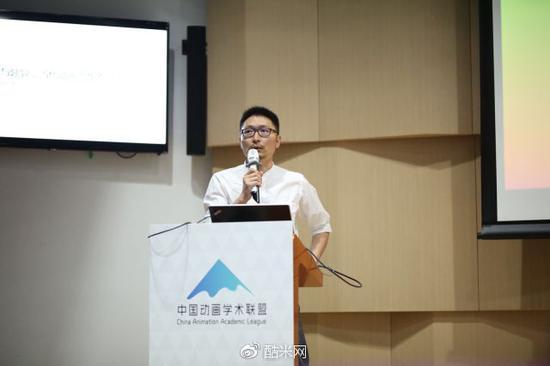 中国人民大学艺术学院新媒体动画专业段天然发言